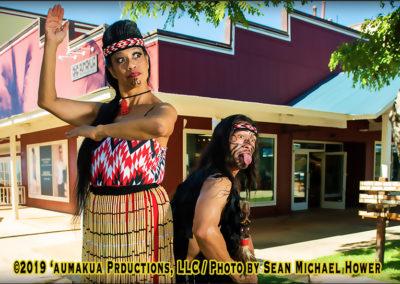 ©2019 Aumakua Productions LLC img